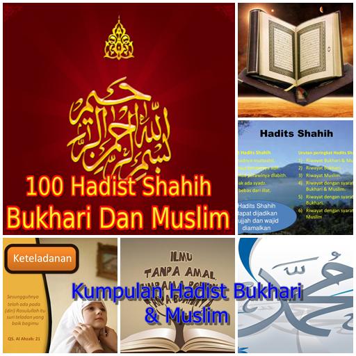 Hadits Shahih Muslim Pdf