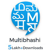 Learn Spoken English, Hindi, Tamil, Kannada Free