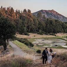 Wedding photographer José Jacobo (josejacobo). Photo of 05.08.2017