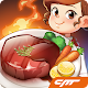 Cooking Adventure™ icon