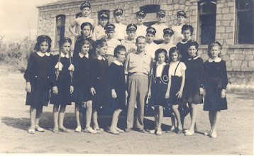 Photo: Έτος1957 Απόφοιτοι Δημοτικού