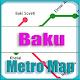 Baku Metro Map Offline Download for PC Windows 10/8/7