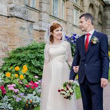 Wedding photographer Mariya Filippova (maryfilphoto). Photo of 23.09.2017