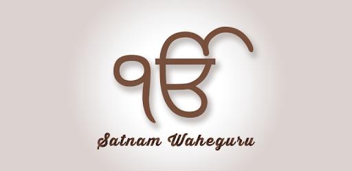 Waheguru Simran - Apps on Google Play
