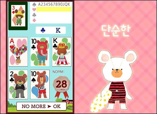 카드 놀이 the bears' school