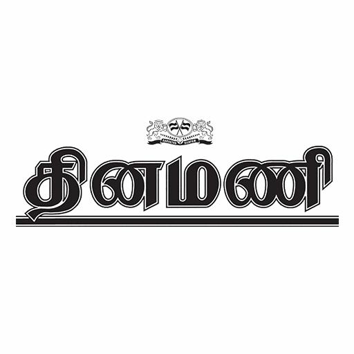 Dinamani News - Official