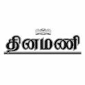 Dinamani News - Official icon