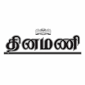 Dinamani News - Official