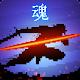 Dark Slash: Hero v1.25