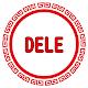 DELE A/B級 西班牙文檢定 Download on Windows