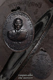 เหรียญหลวงพ่อสุด วัดกาหลง รุ่นสี่ยอด (ปืนแตก) ปี14