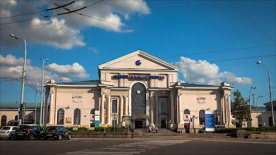 Photo: Железнодорожный вокзал
