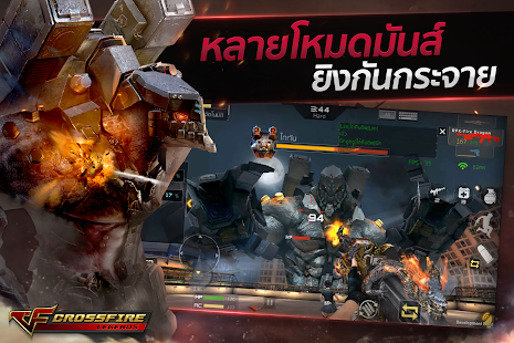 Crossfire: Legends ยิงปืนฟรี FPS- screenshot thumbnail