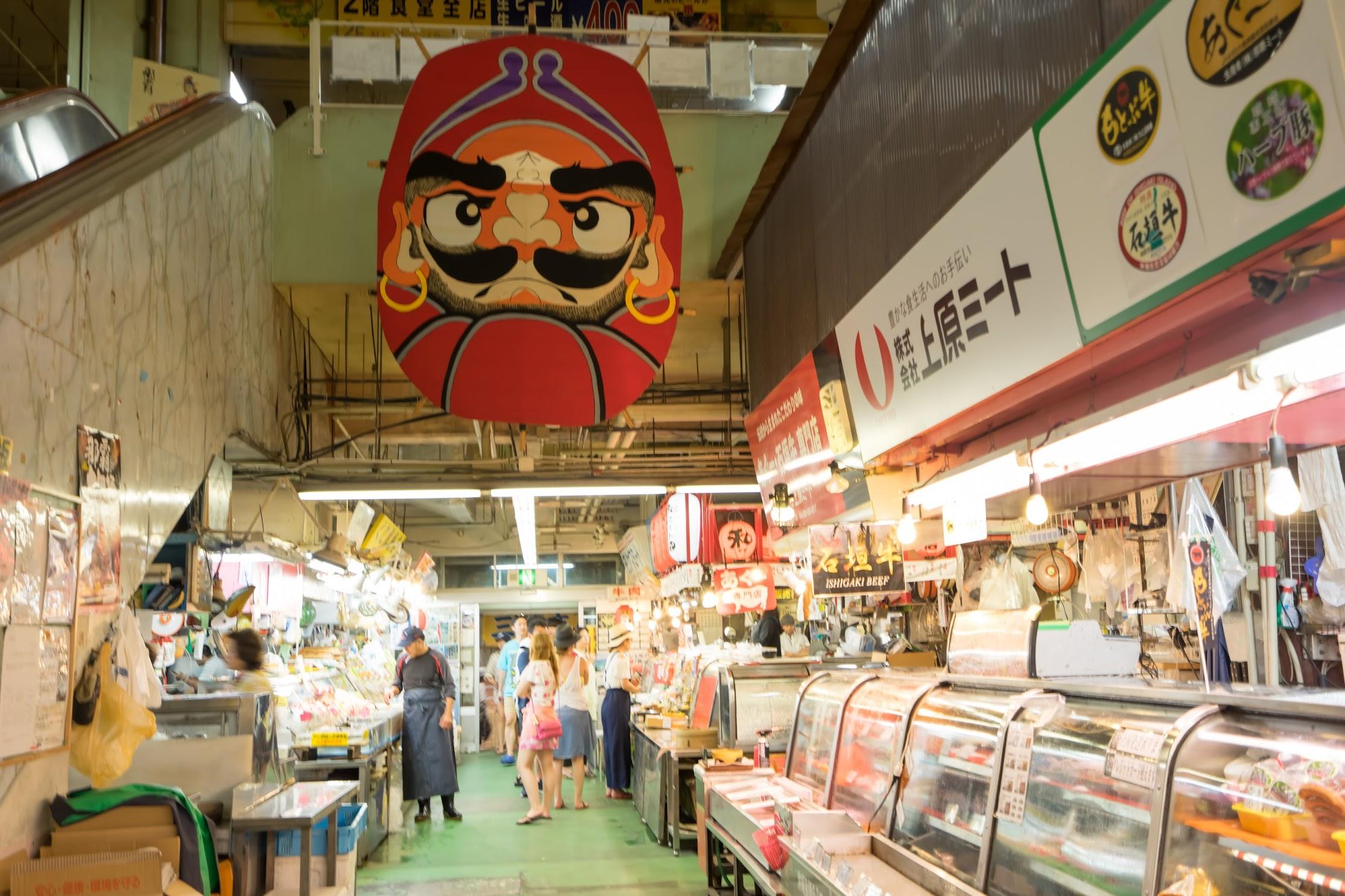 Okinawa Makishi Public Market3