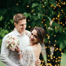 Wedding photographer Mikhail Belousov (MikhailBelousov). Photo of 14.05.2018