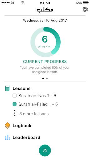 Maktab - Quran app for the modern Islamic schools 1.1 screenshots 1