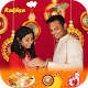 Raksha Bandhan Photo Editor - Rakhi Photo Maker Download on Windows