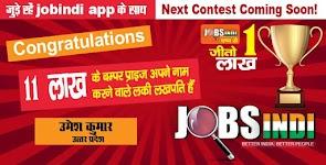 screenshot of Sarkari Naukri (Jobsindi) - Latest Govt Jobs 2019