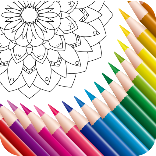 Color Mandala Book -  Mandala Coloring Art