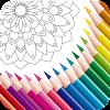 Mandala Livro de colorir para Adultos - Grátis