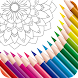 Color Mandala Book -  Mandala Coloring Art - Androidアプリ