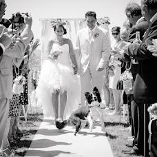 Wedding photographer Lucia Kerida (keridafoto). Photo of 30.09.2014