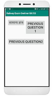 Railway Exam Oneliner GK/GS Offline - náhled
