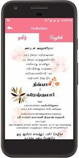 Divya Weds Sureshkumar - náhled