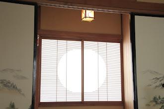 Photo: いわすげの間 建具 room iwasuge no ma