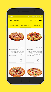 Food Land - فود لاند screenshot 3