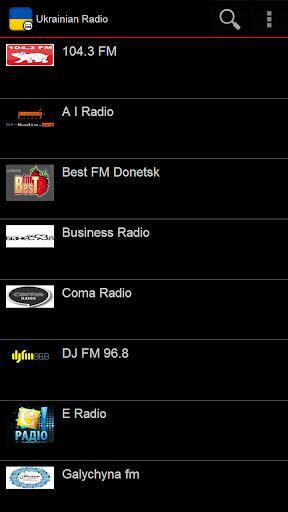 Ukrainian Radio