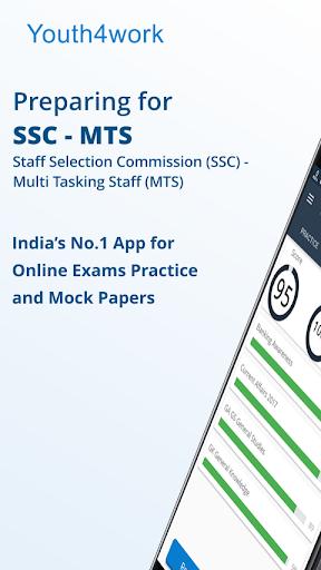 SSC MTS Exam Preparation screenshots 1