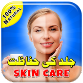Skin Care Tips in Urdu