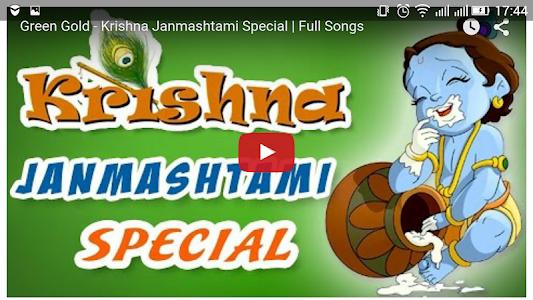 Krishna Movies screenshot 6