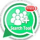 Download new Friend Search Tool For PC Windows and Mac