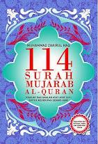 114 Surah Mujarab | RBI