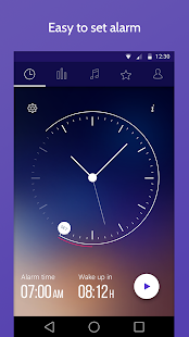 фазами сон- цикл сна будильник Screenshot