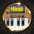 Piano Hindi