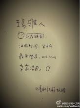 Photo: 朝日新闻中文网:信用为零