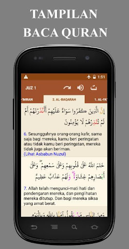 Al Quran Tajwid, Tafsir, Audio  screenshots 2