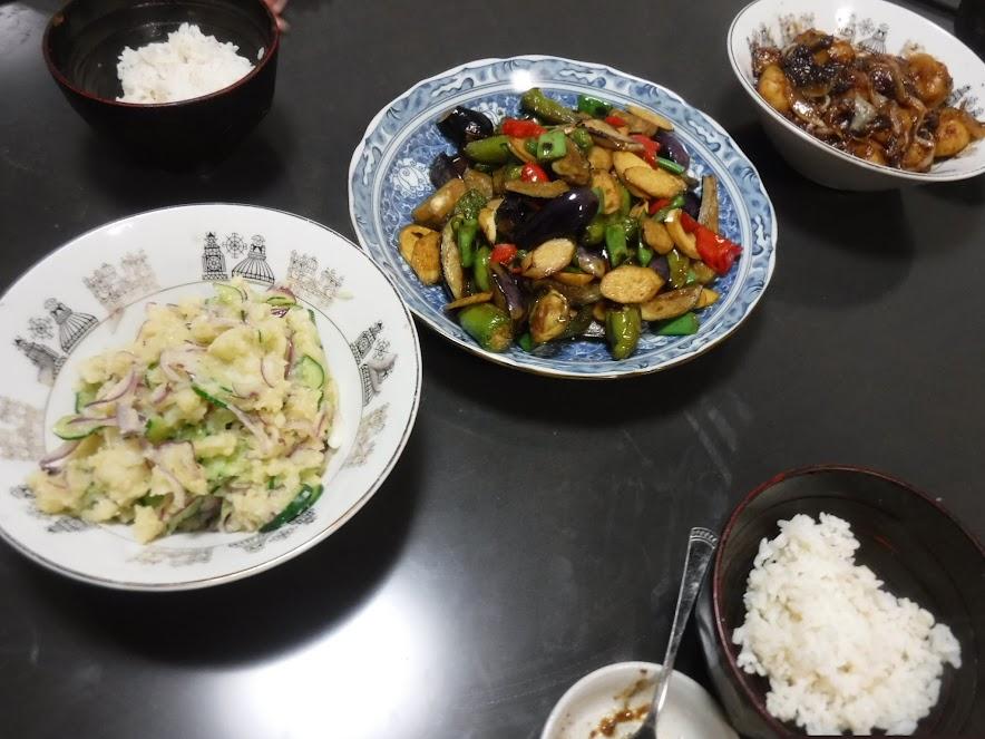 夕ご飯、3種類のおかず。