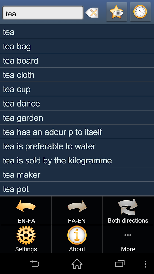English Persian Dictionary Fr - screenshot