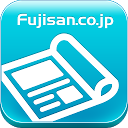 無料で5000冊以上の雑誌が読めるFujisanReader