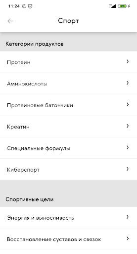 Buy Siberian screenshot 3