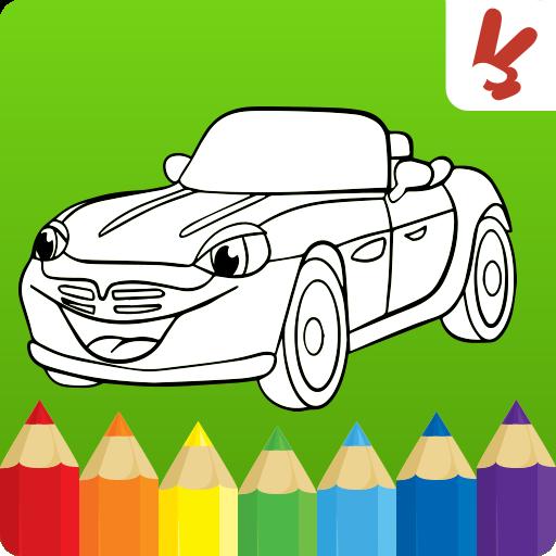 汽车着色书的孩子:孩子们的游戏 休閒 App LOGO-硬是要APP