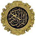 Al Quran - The Holy Quran 16 lines icon
