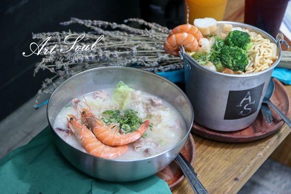 人氣蛤蠣雞湯結合粥品的海鮮風味。鹹香滋味一碗匯集!「ART SOUL」|國華街|