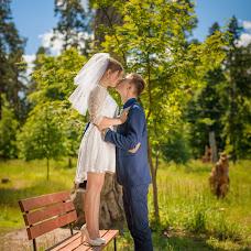 Wedding photographer Aleksandr Kalinin (aleksandrkalinin). Photo of 29.05.2018