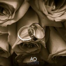Wedding photographer Aarón moises Osechas lucart (aaosechas). Photo of 22.11.2017