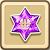 紫のスタールーン